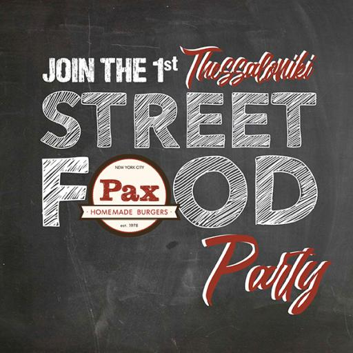 Street Food Party @ Pax Kalapothaki