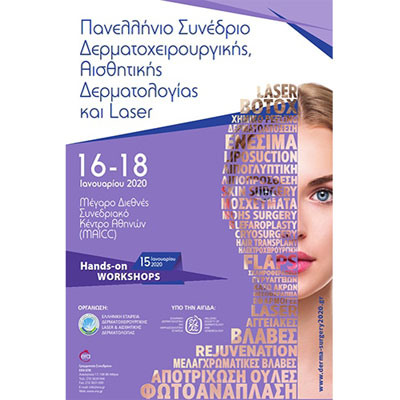 Panhellenic Dermatologic Surgery, Laser & Aesthetic Dermatology Congress