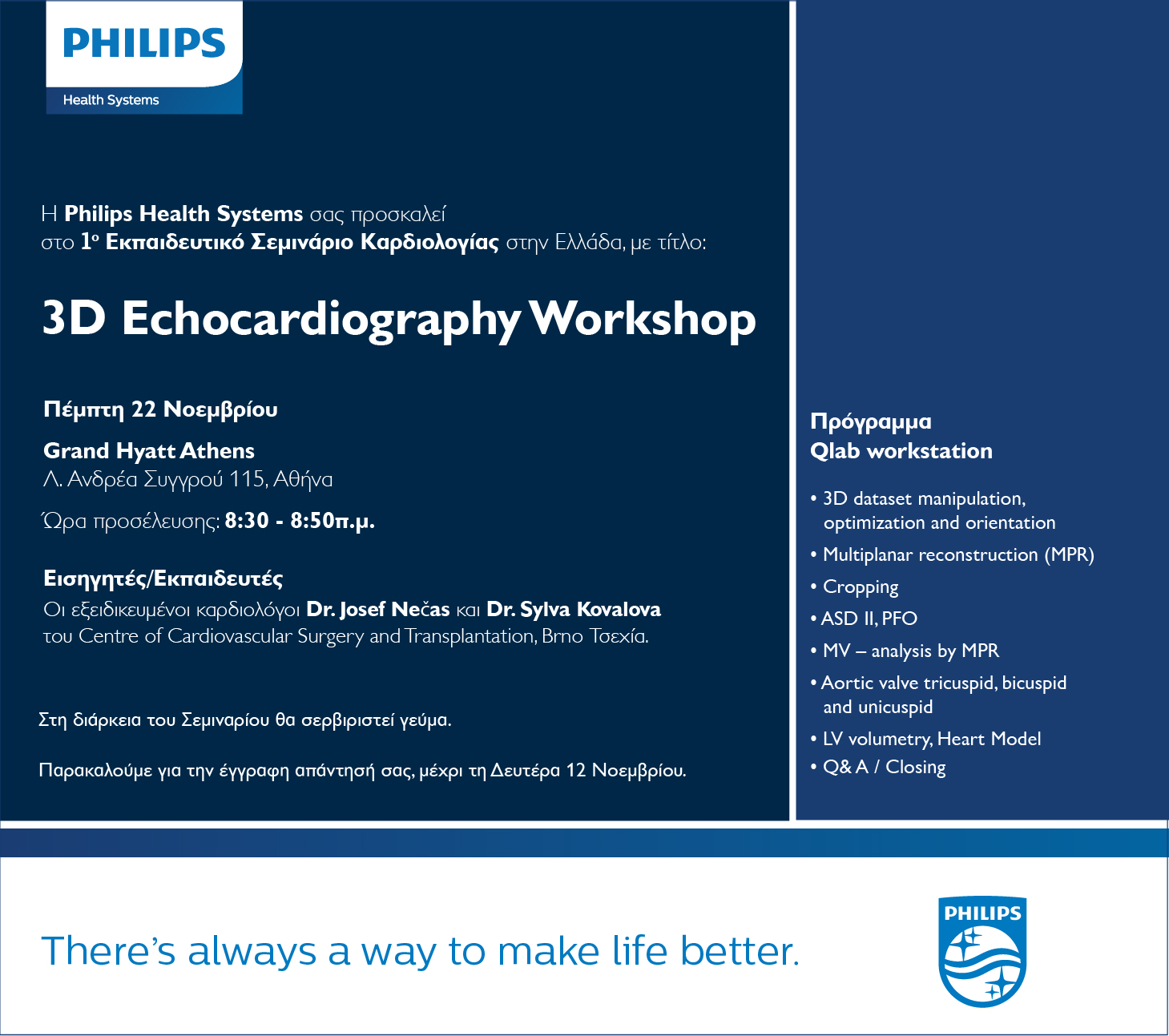 3D Echocardiography Workshop
