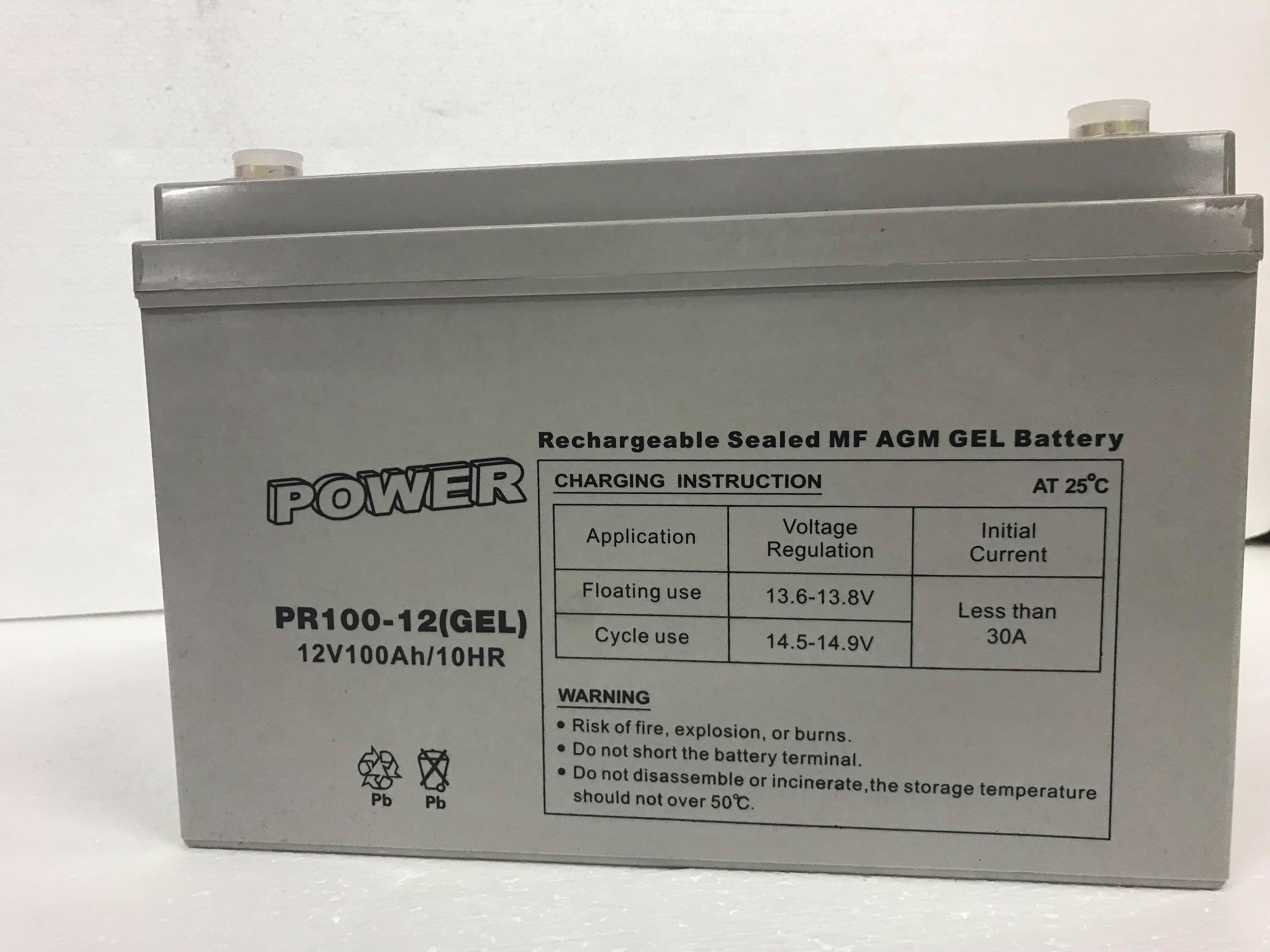 POWER (GEL) MARINE & SOLAR 12V 100AH