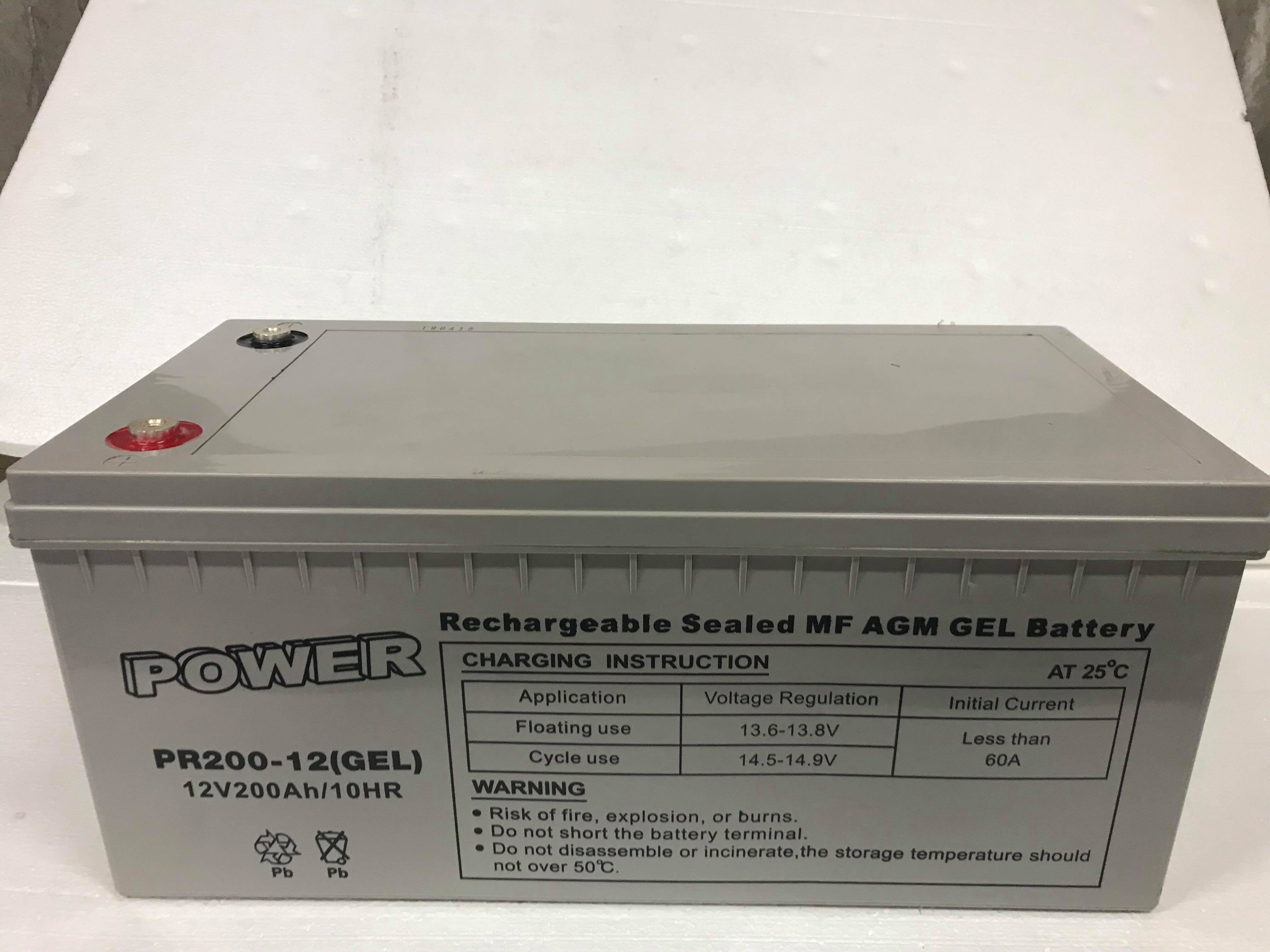 POWER (GEL) MARINE & SOLAR 12V 200AH