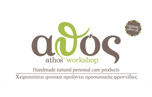 Athos Workshop
