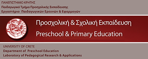 https://ejournals.epublishing.ekt.gr/index.php/education